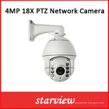 4MP 18X Optical Zoom Network PTZ IR Dome Camera