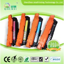 Laser Printer Toner Ce264X Toner Cartridge for HP Color Laserjet Enterprise Cm4540/Cm4540f/Cm4540fskm