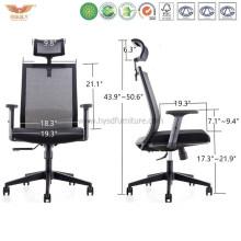 360 Swivel Ergonomic Mesh Office Computer Chair with Adjustable Headrest