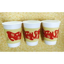 New Species of Ripple Paper Cup with Favorable Price