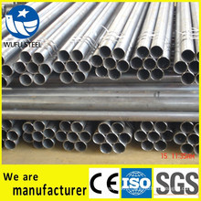 Carbon hot finished/ cold rolled/ cold drawn circle steel pipe