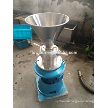 sauce grind colloid mill machine with ISO certification