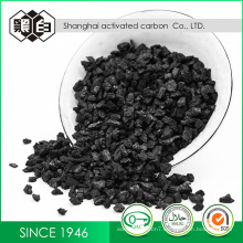 Commercial Water Purifying Agents Activated Carbon With Best Price