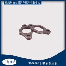 Chongqing Factory 3006696 Braçadeira injetora de combustível