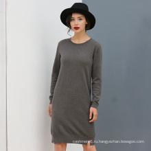 2017 Осень женщины кашемир 7 гг ОЕМ трикотажные кардиган свитер чистый Цвет длинные Стиль