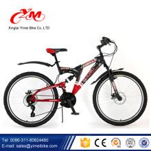 Алибаба с дороги горные велосипеды для продажи/26 дюймов двойной подвески горный велосипед/спуск на велосипеде с дисковым тормозом