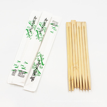 New Arrival Paper Packing Round Disposable Bamboo Chopsticks
