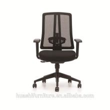 X1-03 chaise de maille de tâche