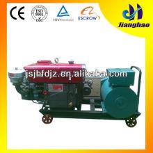 supply 20kw changchai diesel generator 20kw mobile generator
