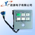 Компания Panasonic Клавиатура SMT для Sp60p-М экран принтера машина (N510011554AA)