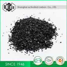 Activated Carbon Adsorbent Variety Active Powder For Teeth Whitening