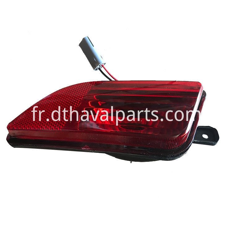 Right Rear Fog Lamp
