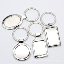 Metal Key Chain Supplier Custom Blank Key Chain, Blank Metal Key Ring Keyring Wholesale