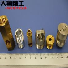Latão C35300 Usinagem de peças com recartilhamento ou rosqueamento