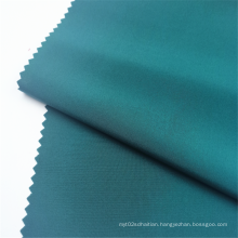 Customized N/R BENGALINE PD 240 GSM Coat Fabrics