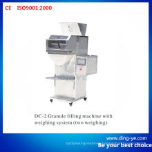 Granule Filling Machine with Weighing System (two weighing)