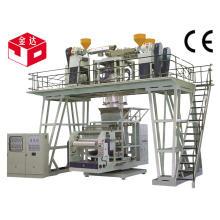 Линия по производству 3-слойной соэкструзионной пленки