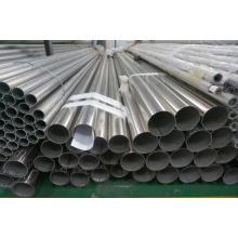 Tubo de água fria de aço inoxidável SUS304 GB (Dn32 * 34)