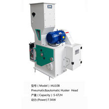 Mini rice mill machine/complete set rice mill plant