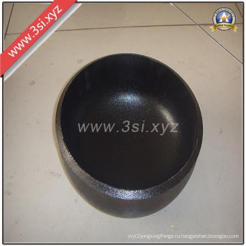 Стальные трубы заглушки углерода (и YZF-H279)