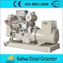 CCS BV APPROVED CCFJ64J 64KW marine generator sets powered by Cummins engine 6BT5.9-GM83