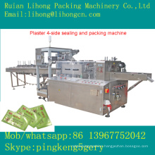 Gsb-220 High Speed Automatic 4-Side Ant Killing Plaster Sealing Machine