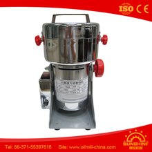 Industrial Coffee Grinder Machine 500g Stainless Steel Salt Pepper Grinder