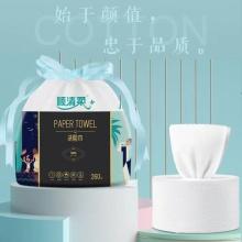 2 rolos de toalha descartável de lavar o rosto toalha de algodão macio toalha de uso úmido e seco tecido facial