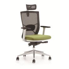 Chaise de bureau ergonomique en résille avec support lombaire