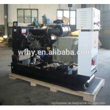 Offener Typ 12.5kva Deutz Wiederaufladbarer Generator