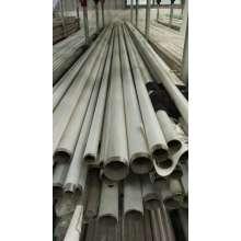 Труба теплоизоляции из нержавеющей стали SUS304 GB (Dn25 * 28.58)
