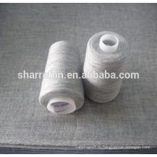 супер качество 28НМ/1 50% шерсть 50% нейлон пряжа для шали