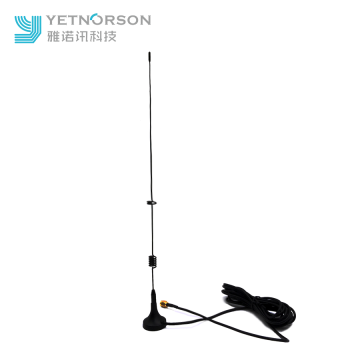 High Quality Strong Magnetic 12dbi gsm 3G 4g LTE 4G  Antenna for receiver