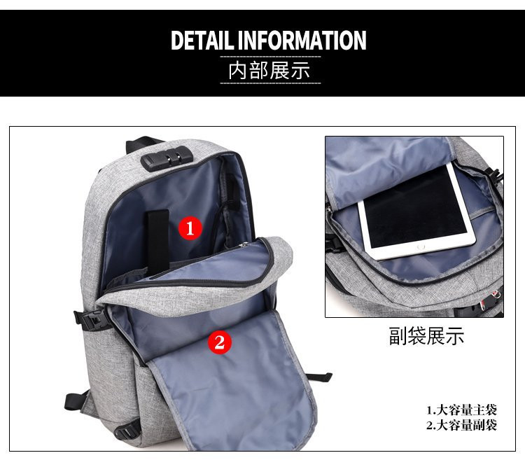 042backpack (4)