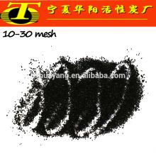 Carvão activado granular granulado de porca de 12 * 40 mesh