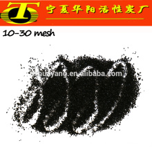 12*40 mesh nut shell granular activated carbon