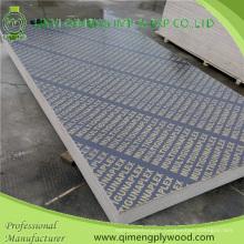 Hardwood Core One Time Hot Press Waterproof 16.5mm Marine Plywood