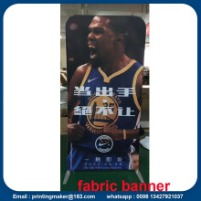 Dye-Sub Backdrop Fabric Banner Printing