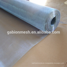 Plastic insect screen wire mesh/window screening