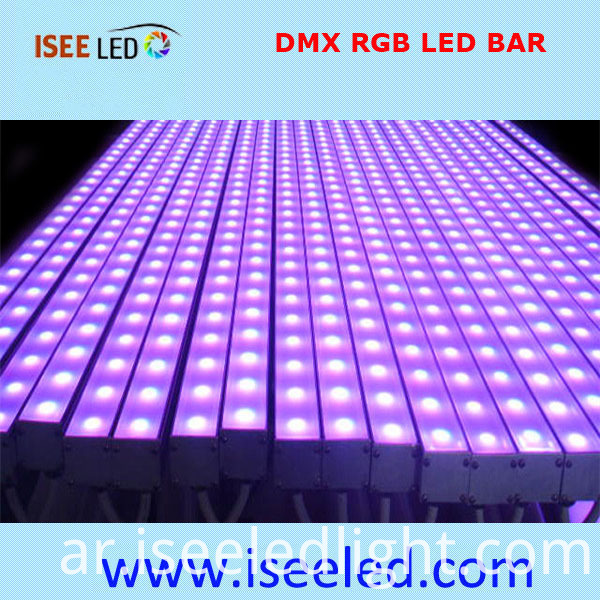 Programmable LED Bar Light