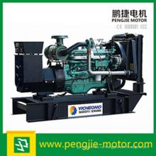 Отличные характеристики Бесшумный генератор генераторной установки открытого типа