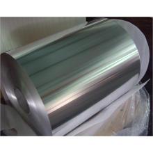 Bobine en aluminium polyvalente et performante