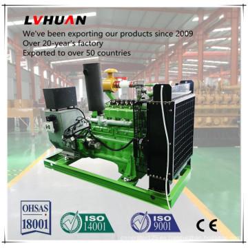 Tipo abierto generador por CUMMINS Potencia del motor 20 Kw - 600 Kw