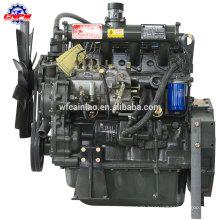 R4108K 66KW Generatorsatzmotor