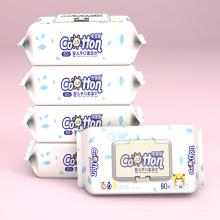 Lingettes pour bébé 100% coton doux et naturel