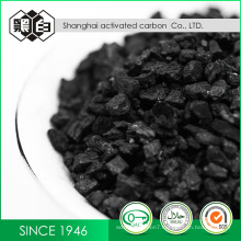 Activated Carbon Low Price For Water Treatment Chemical Auxiliary New Product