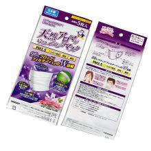 Disposable Protective Face Mask Packaging Bag Transparent Plastic Bag Custom Logo