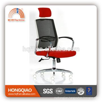 CM-B207ASW-1 headrest mesh chair 2017 chrome cover with PU armrest office chair
