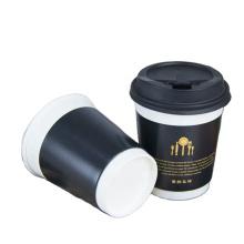 printed 16 oz paper cup