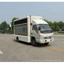 Мобильный рекламный грузовик FOTON